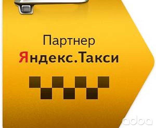 только у нас свободный график, минимальная поездка  в Бишкек