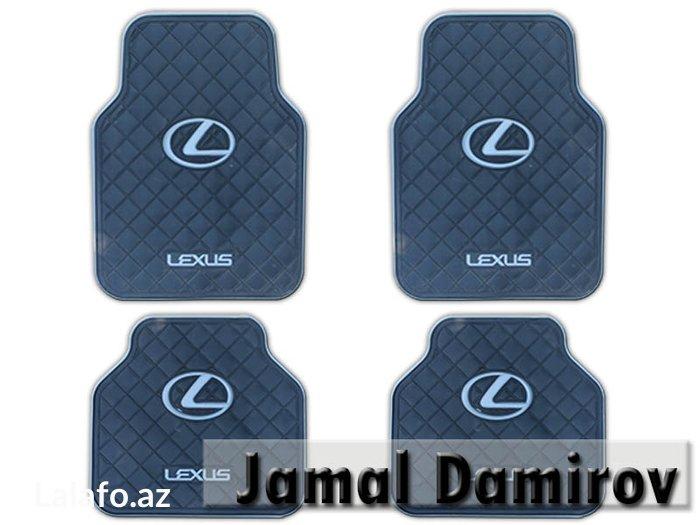 Bakı şəhərində Lexus üçün ayaqaltilar. Коврики для Lexus. Car mats for