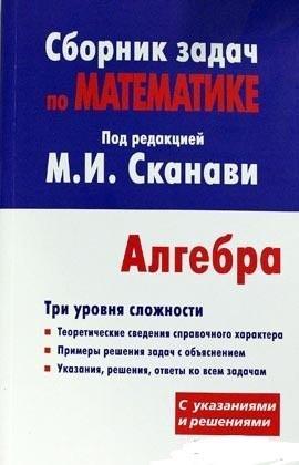 кыргызский язык 5 класс а алымова с мусаев гдз