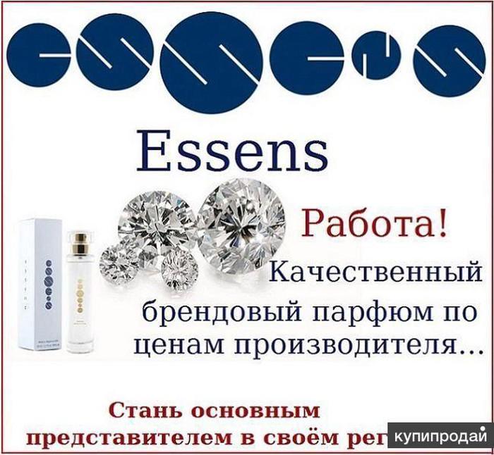 Европейская парфюмерная компания приглашает к сотрудничеству активных,целеустремлённых людей