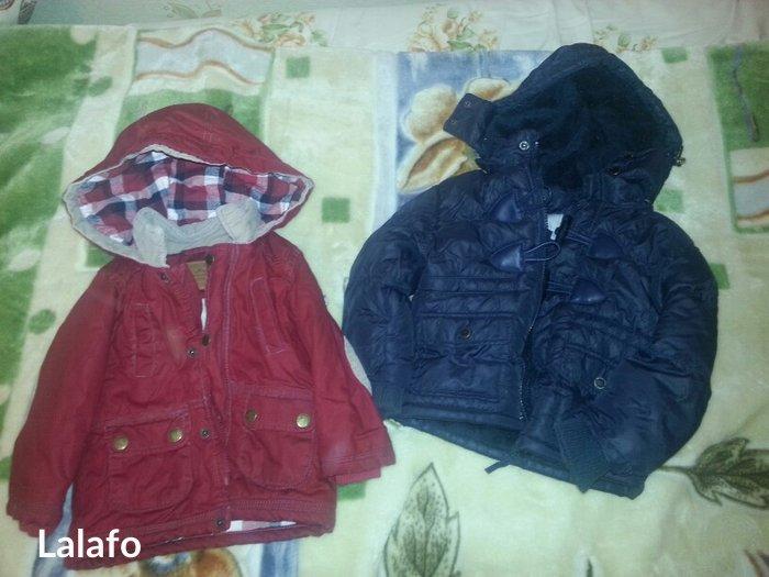493ac4fef Продаю детские вещи на мальчика 9 - Договорная в Сокулуке: Наборы на ...