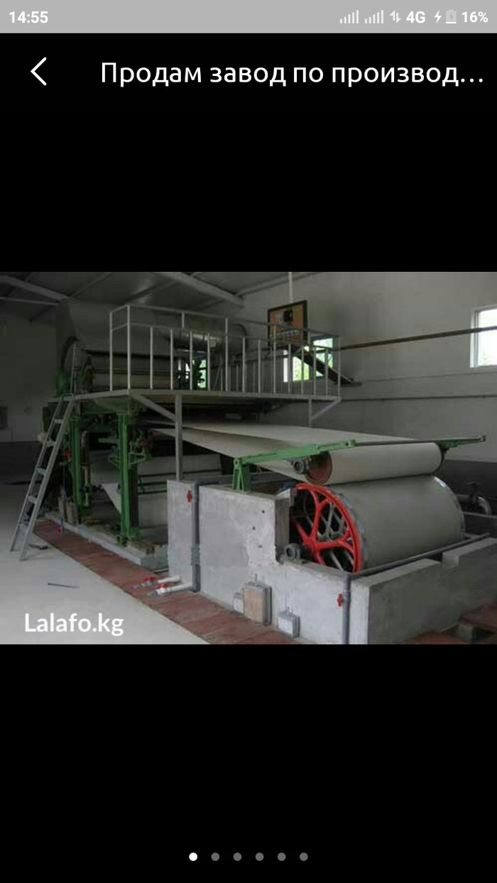 Продам завод по производству туалетной бумаги в г. Ош + watsup в Исфара