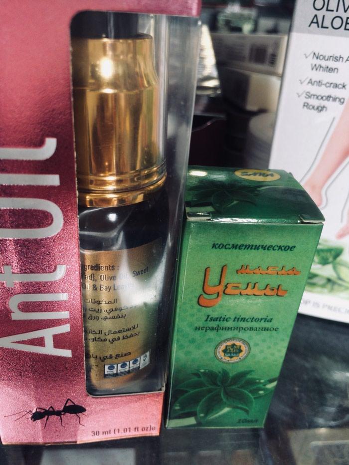Муравейний масло(Ant Oil) в Джавонон