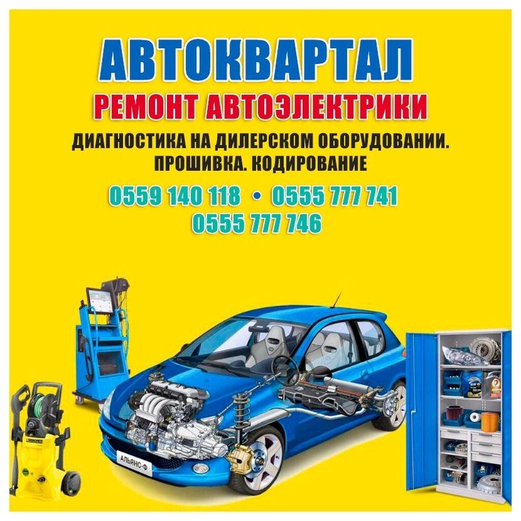 Сервисное ТО, Тормозная система, Двигатель | Проверка степени износа деталей автомобиля: Сервисное ТО, Тормозная система, Двигатель | Проверка степени износа деталей автомобиля