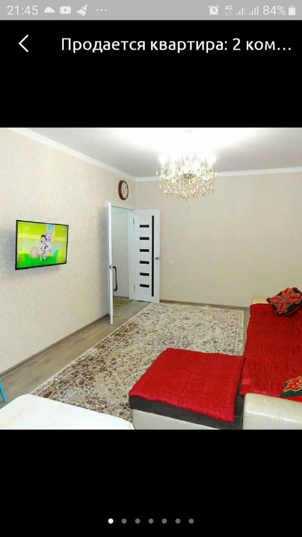 Продается квартира: 106 серия улучшенная, Мкр. Улан, 1 комната, 45 кв. м: Продается квартира: 106 серия улучшенная, Мкр. Улан, 1 комната, 45 кв. м