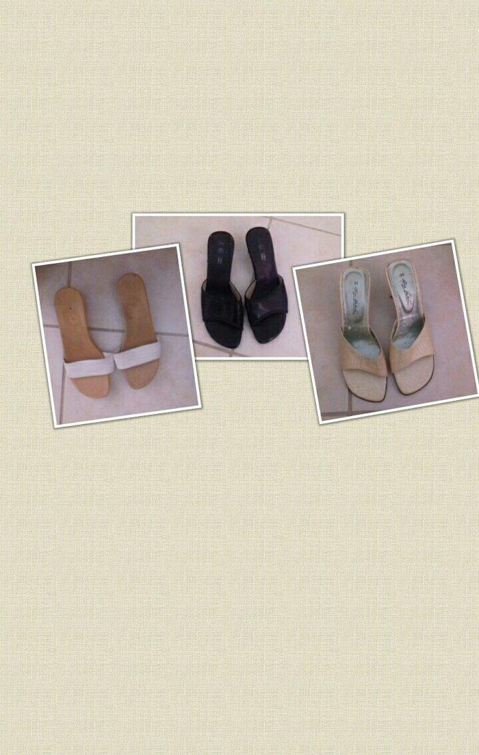 Τσόκαρα νο39, άσπρα/μαύρα/μπεζ,. Photo 0