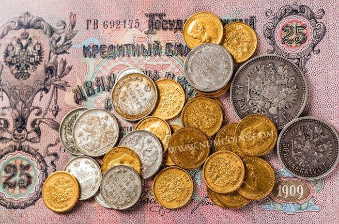Куплю монеты царской россии , ссср , современной россии. в Бишкек