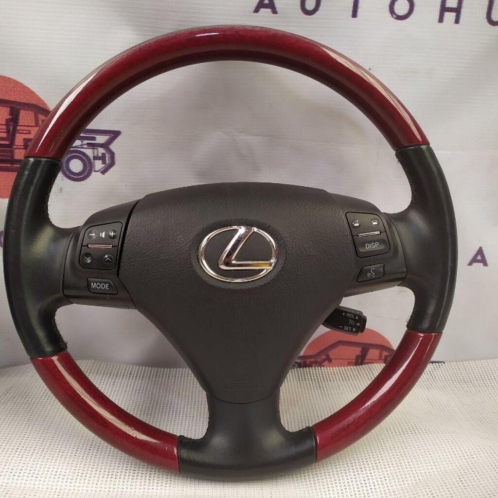 Руль Lexus Gs S190: Руль Lexus Gs S190