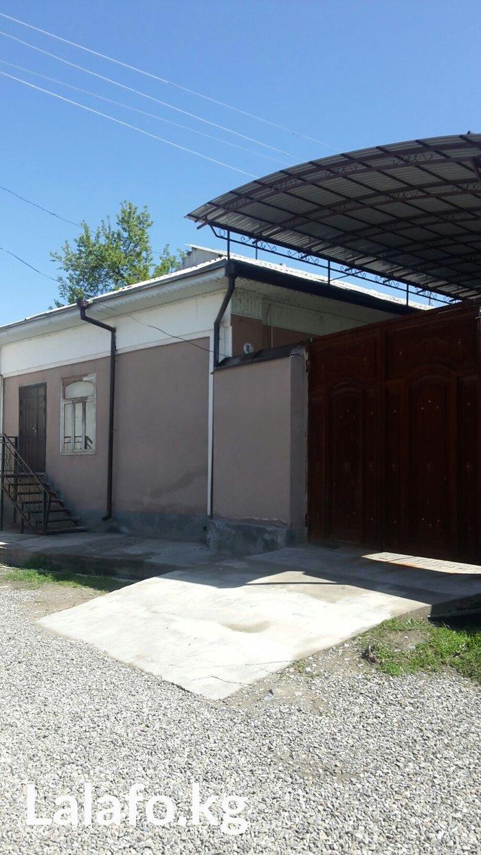 Недвижимость в Оше дома квартиры комнаты аренда