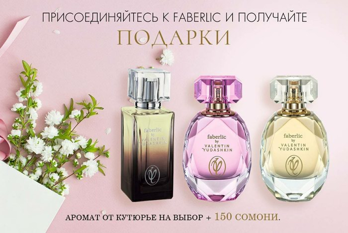 Феберлик ..... жду вас ..... в Душанбе