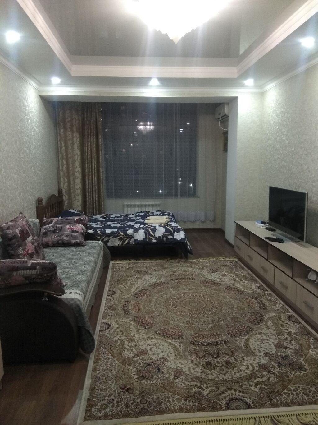 Почасовая гостиница уютная однокомнатная квартира в элитном доме Два: Почасовая гостиница уютная однокомнатная квартира в элитном доме Два
