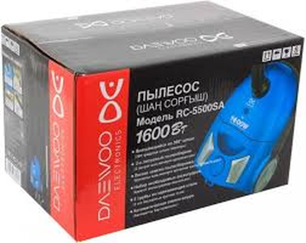 Пылесос Daewoo Electronics RC-5500SA синий