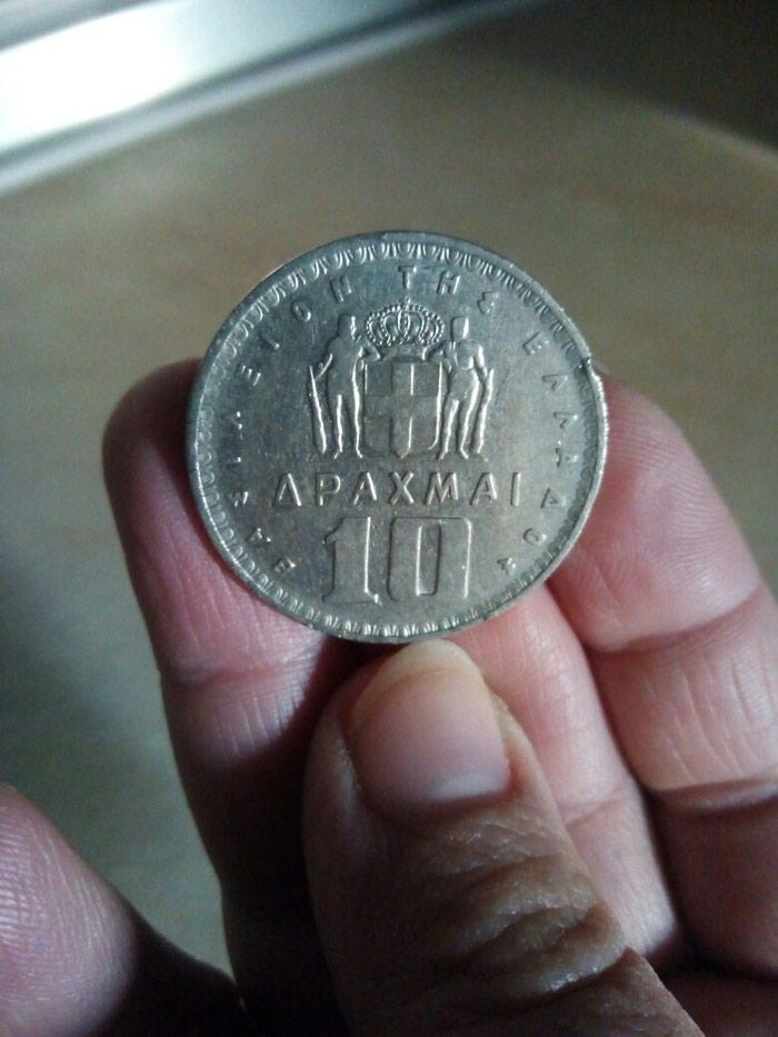 Νομίσματα μόνο για συλλέκτες. Photo 2