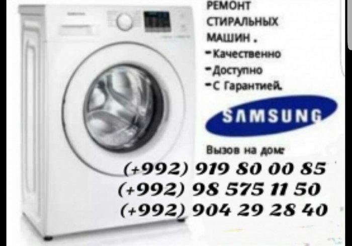 сальники подшипники для стиральных машин автомат всех марок в душанбе в Душанбе