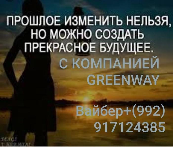 Маркетинг, реклама, PR. Photo 3