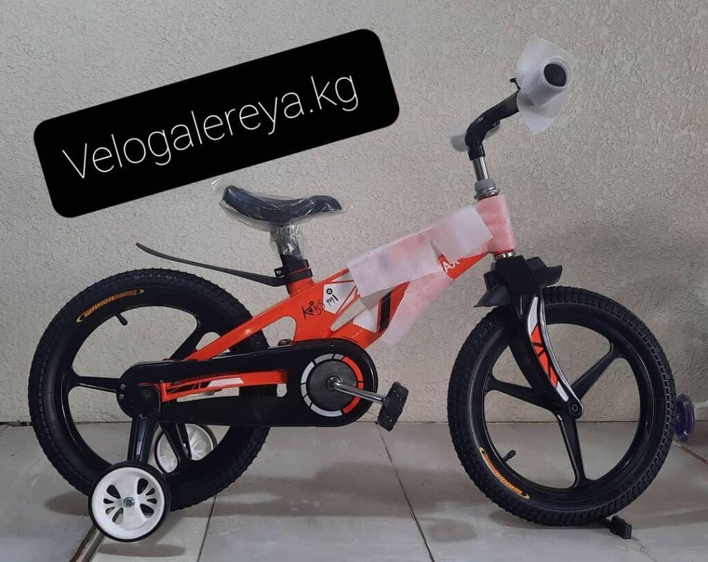 Велосипеды Детские!  Новая модель!  Рама Алюминий!  С 3х лет и выше!: Велосипеды Детские!  Новая модель!  Рама Алюминий!  С 3х лет и выше!