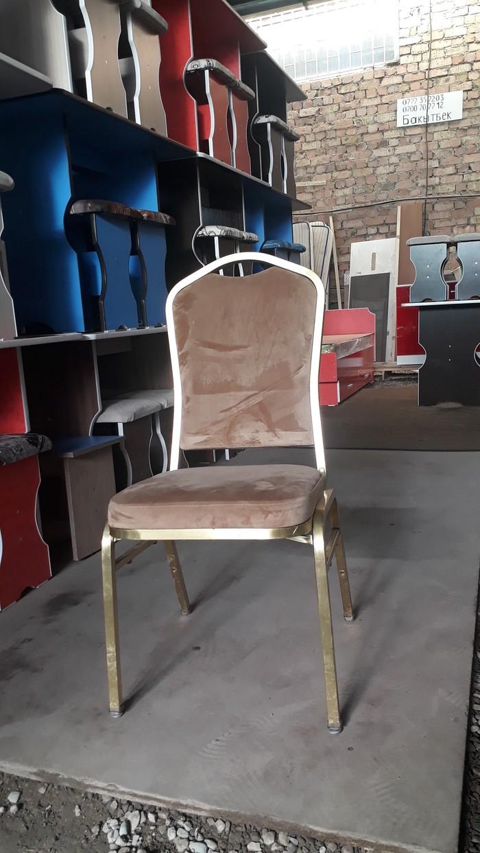 Железные стуля с мяхкий спинками и сидушками 16шт сена 1800 . Photo 1