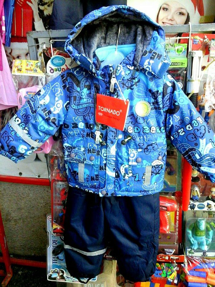Комбинезон зимний . Продаю комбез для мальчика. Комбезы распродажа. Ко в Бишкек