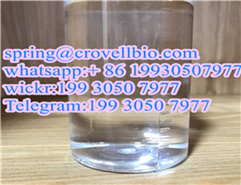 Other - Prachatice: Factory supply Cyclohexanone CAS 108-94-1 +86  spring@crovellbio.com