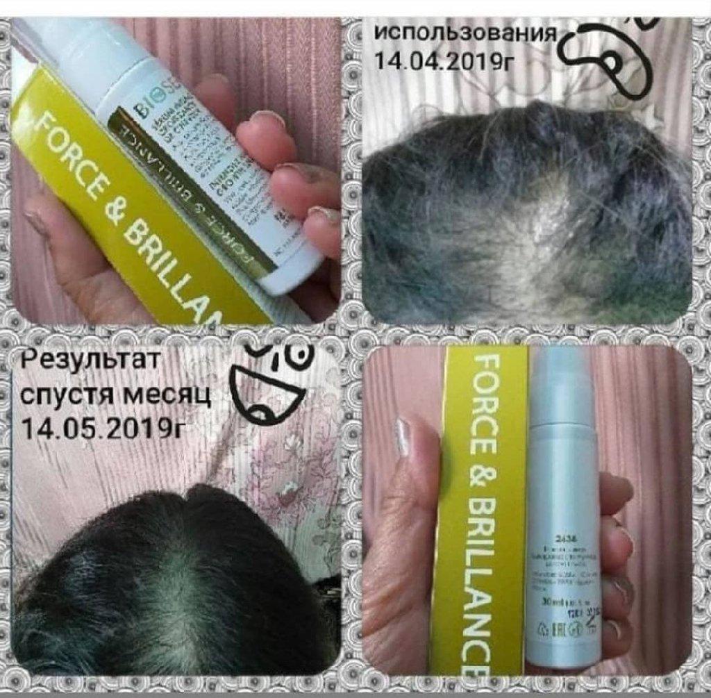 Чудо сыворотка для укрепления и роста волос. Гарантия 100%