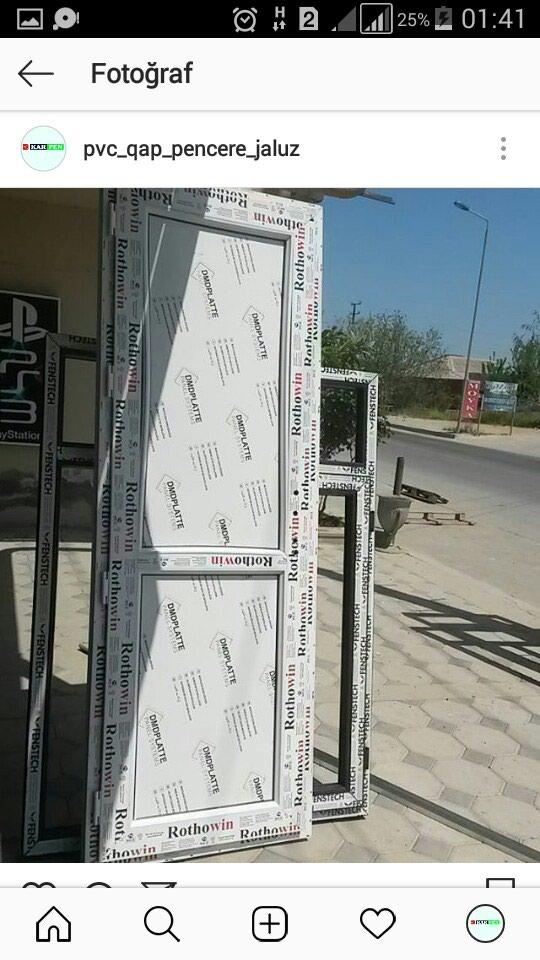 Bakı şəhərində Plastik qapıların ucuzlusu 110azn