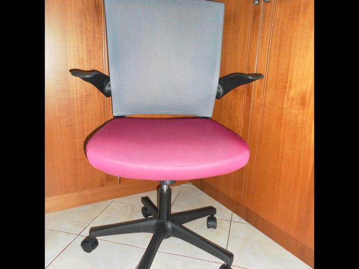 Καρέκλα Γραφείου με ύψος καθίσματος σε Κεντρική Θεσσαλονίκη