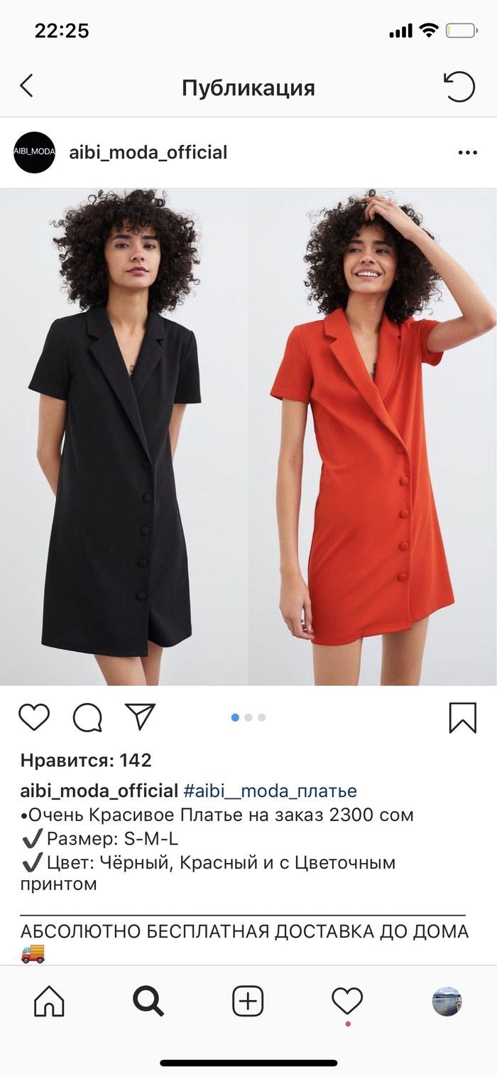 960f1b0670e2e1c Девочки, продам платье! Красное. - 2300 KGS боюнча Бишкек: Көйнөктөр ...