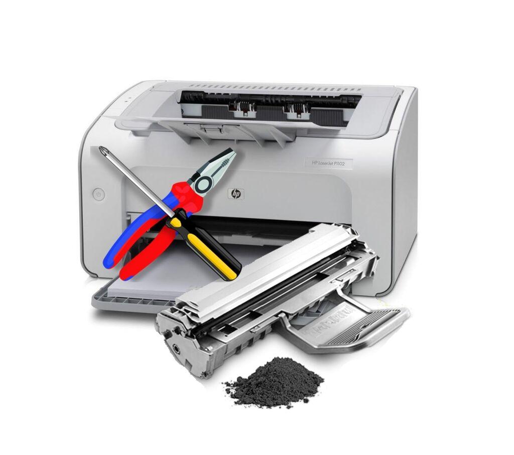 Заправка и ремонт картриджей, принтеров и копиров: Заправка и ремонт картриджей, принтеров и копиров