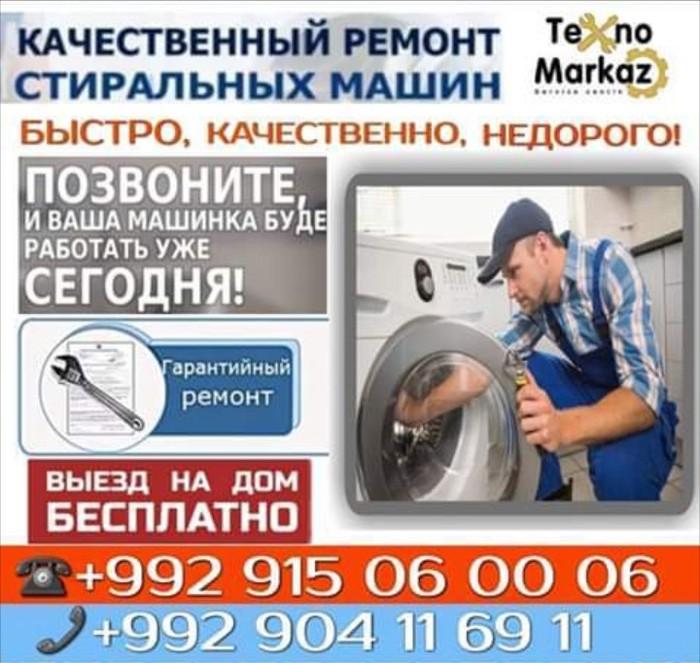 Качественный ремонт стиральных машин в Душанбе