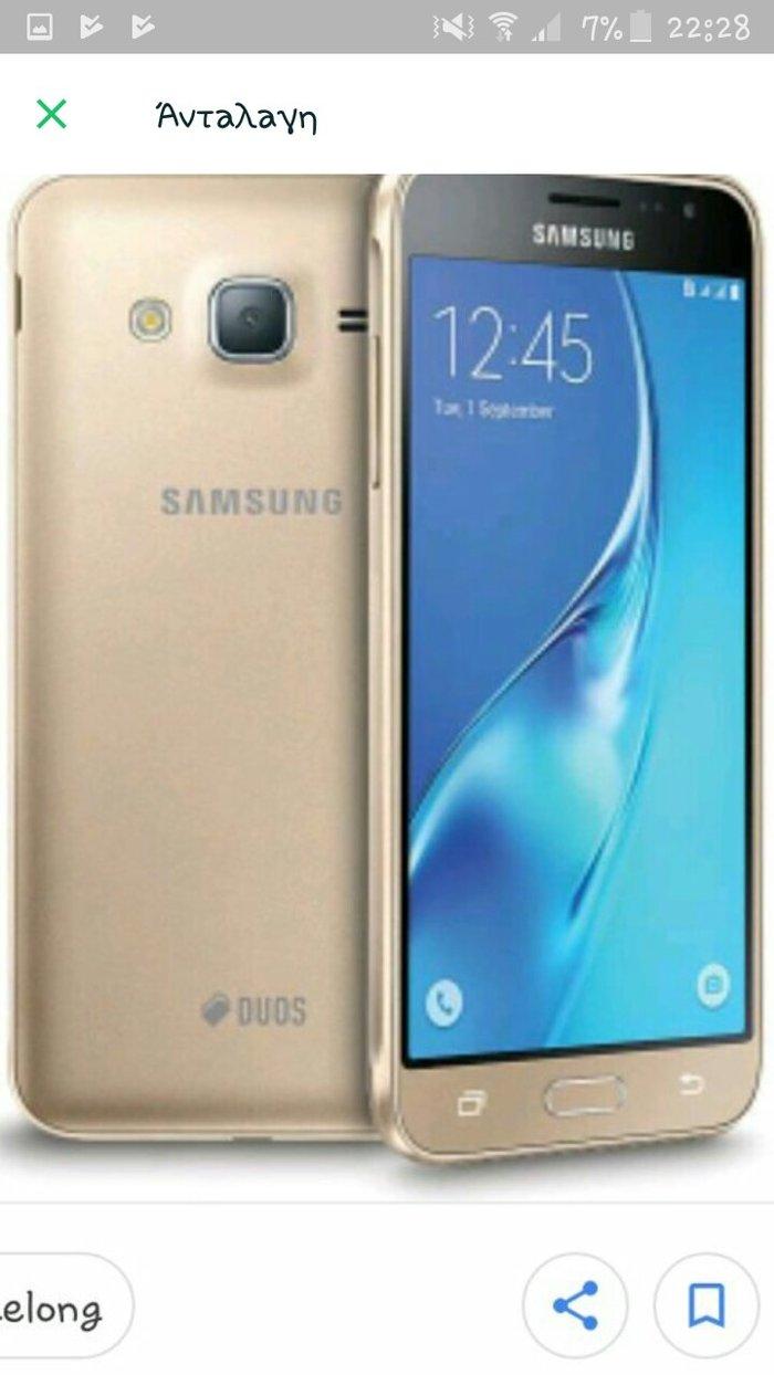 Samsung galaxy j3 (2016)ΣΕ άριστη. Photo 0