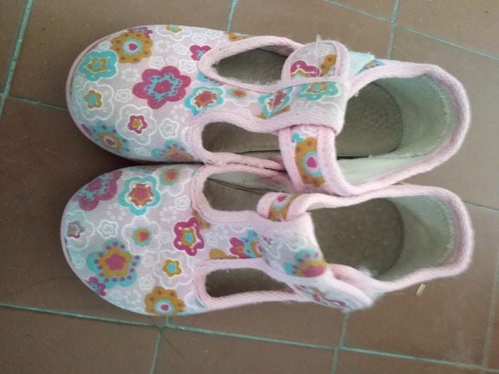 Sandale decije ocuvane. Photo 1