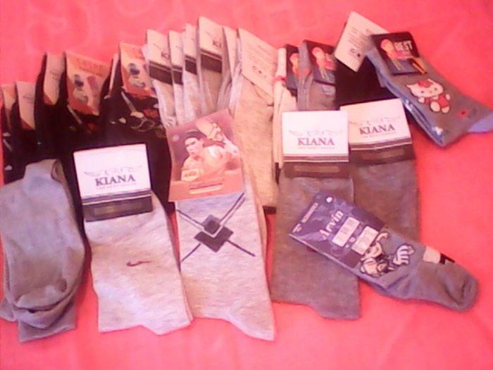 Носки женские, мужские,детские продаётся срочно тел. пери ханым. Photo 0