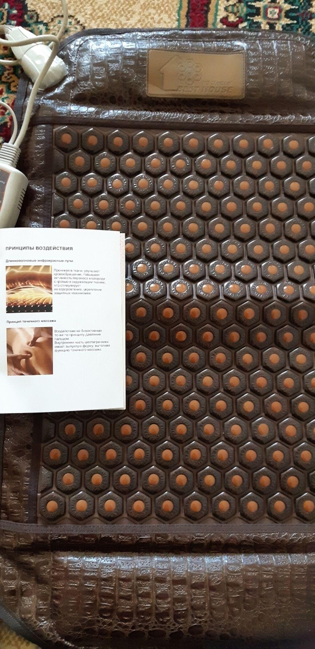 Турмалиновые коврики - Кант: Турмалиновый коврик Корея. Цена договорная