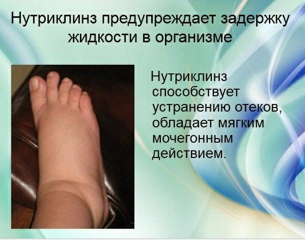 . Photo 1