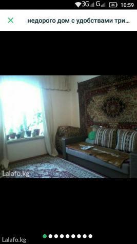 Продажа Дома : 62 кв. м., 3 комнаты. Photo 3