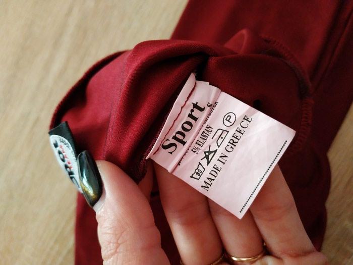 Κολάν γυναικείο, reflexion Burgundy Red, SPOT TEAM . Photo 1