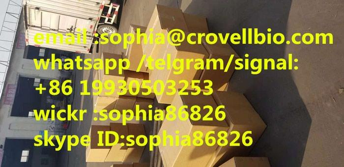Sell Tetracaine cas 94-24-6 sophia@crovellbio.com . Photo 5