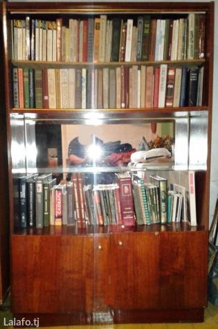 Продается книжный шкаф с большим сборником книг (домашняя библиотека)