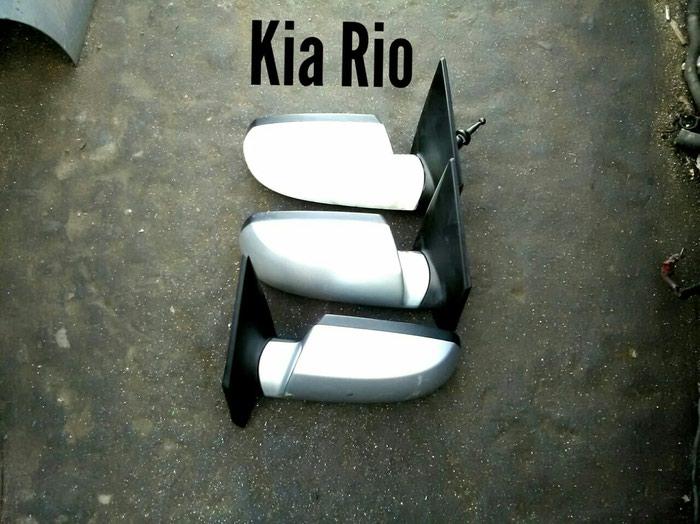 Kia Rio Yan Güzgüləri 1 tərəf-70 AZN. Photo 0