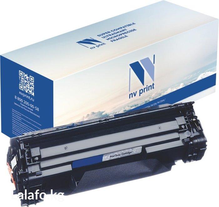 Картриджи для лазерных, струйных принтеров. Photo 0