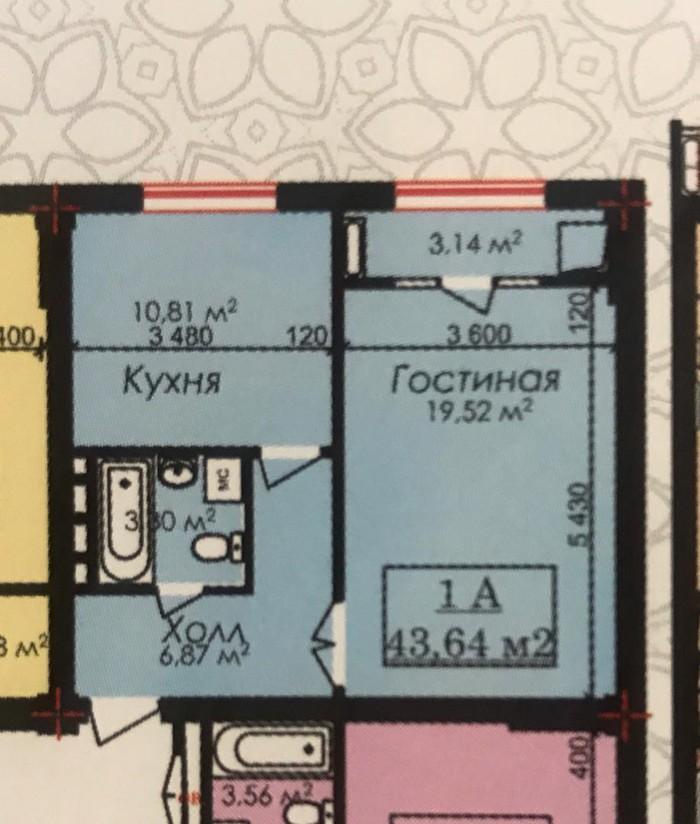 Продается квартира: 1 комната, 44 кв. м., Бишкек. Photo 0