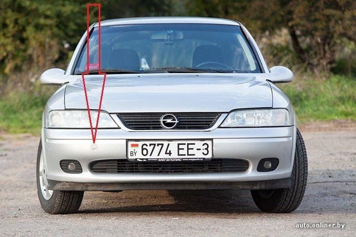 Заглушка буксировки от Opel Vectra B