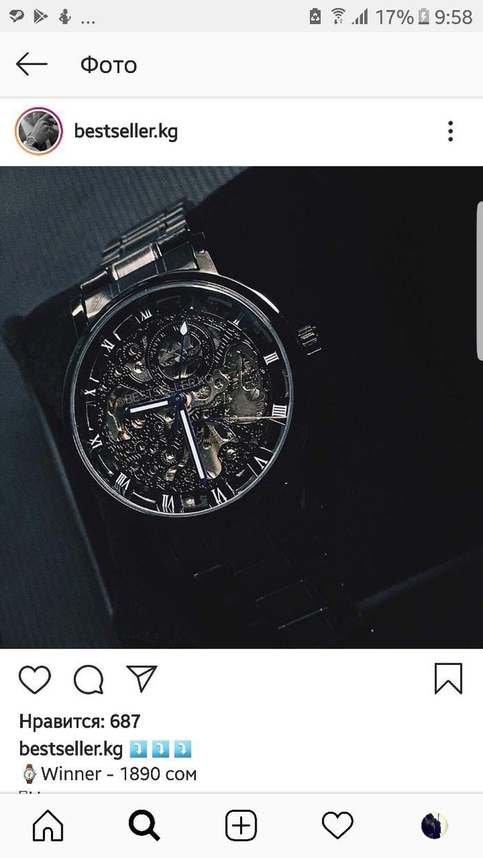 0192e26d8243 Механические часы Winner skeleton хорошего качества. за 1700 KGS в ...