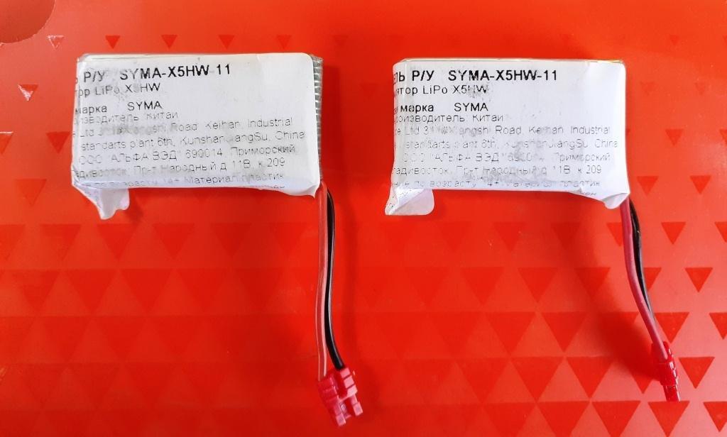 Аккумуляторы для квадрокоптеров серии Syma x5, x5hw, x5sw и т