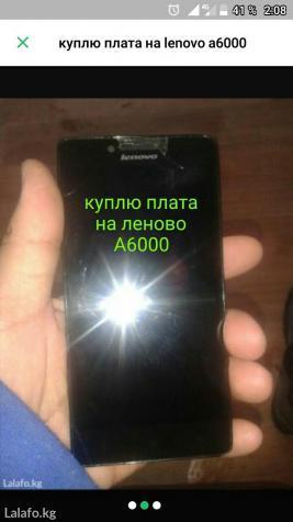 куплю плата на lenovo A6000 или продам сенсор-дисплей за 500сом есть н в Бишкек