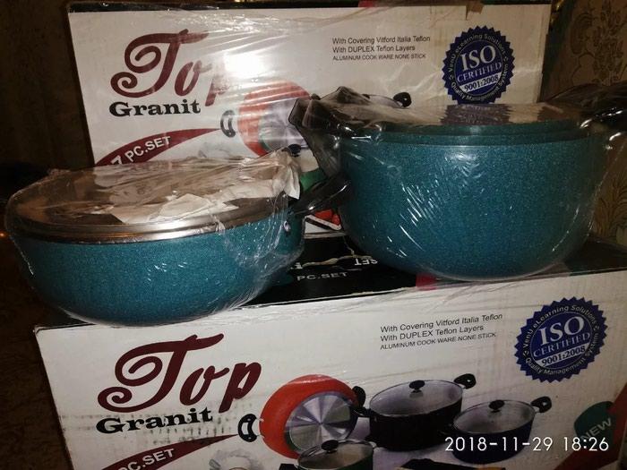 Комплект для кухне керамическая посуда  4 шт  380сом. Photo 2