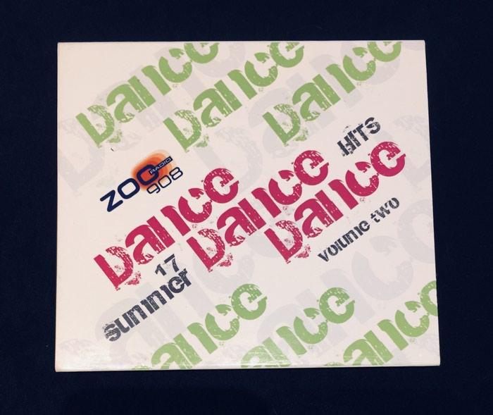 "Zoo Radio, ""Dance Dance Dance"" volume two, του 2007"
