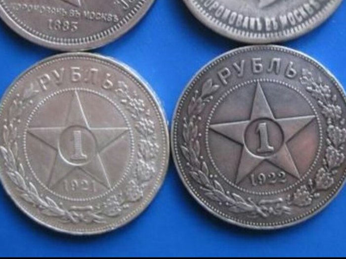Куплю монеты 1 рубль 1921 и 1922 года. пишите на ватсап. в Бишкек