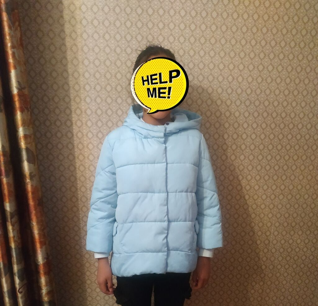 Куртка осенняя можно и зимой одевать! Размер L