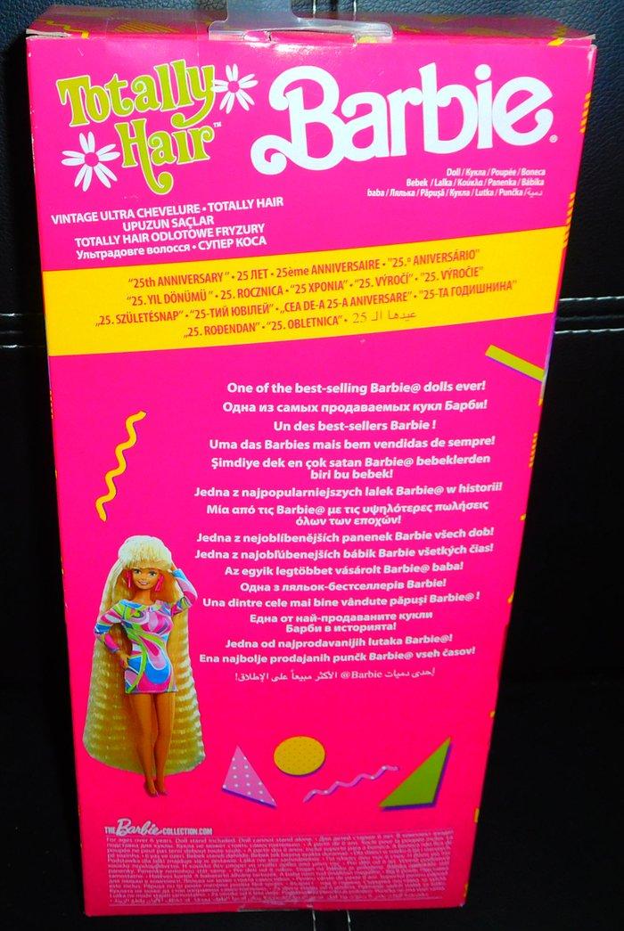 Συλλεκτικη' ''Barbie Totally Hair''  απο' Ιταλια. Photo 1